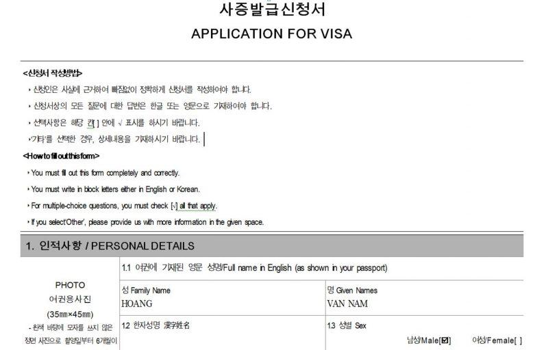 Tờ đơn xin visa Hàn Quốc - Điền mẫu đơn xin visa Hàn Quốc
