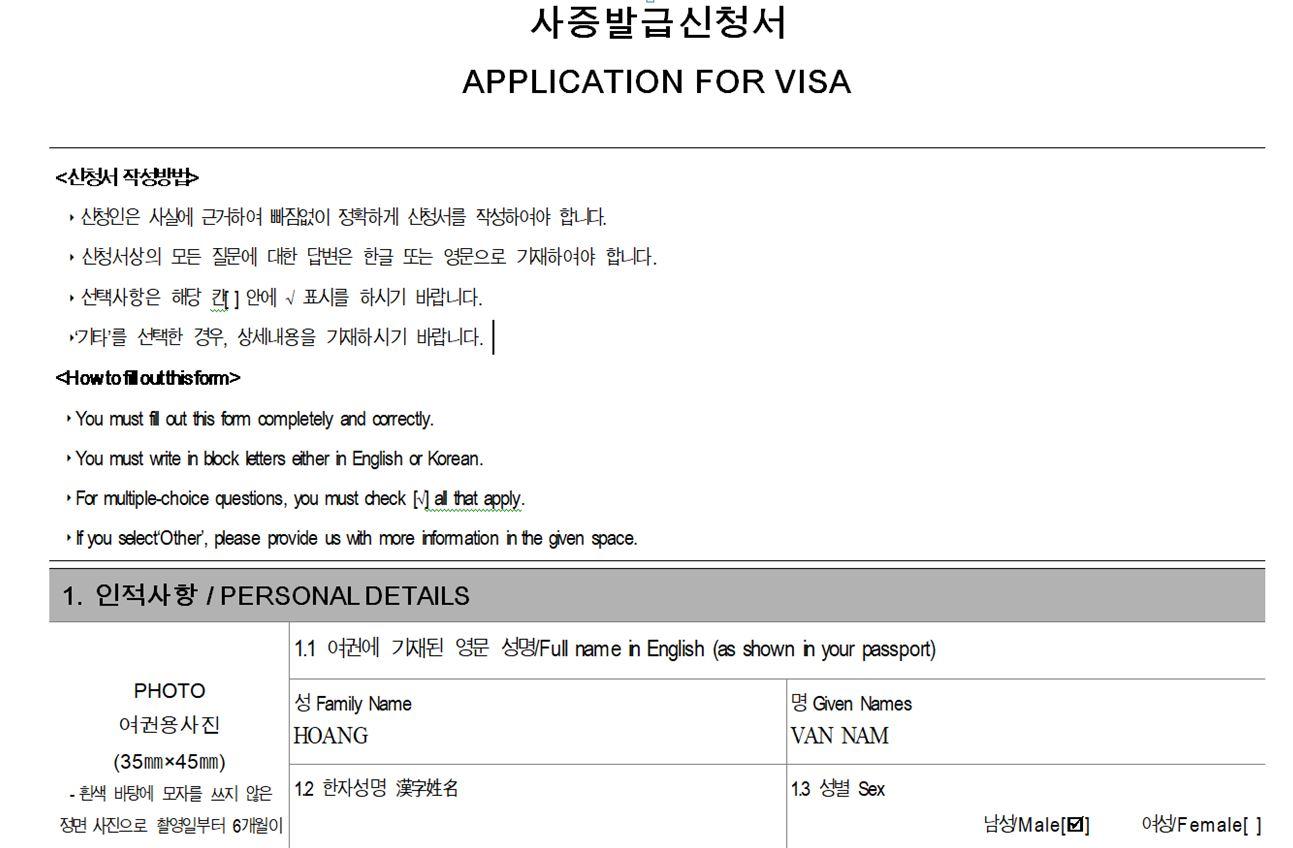 Hướng dẫn cách điền mẫu đơn xin visa Hàn Quốc
