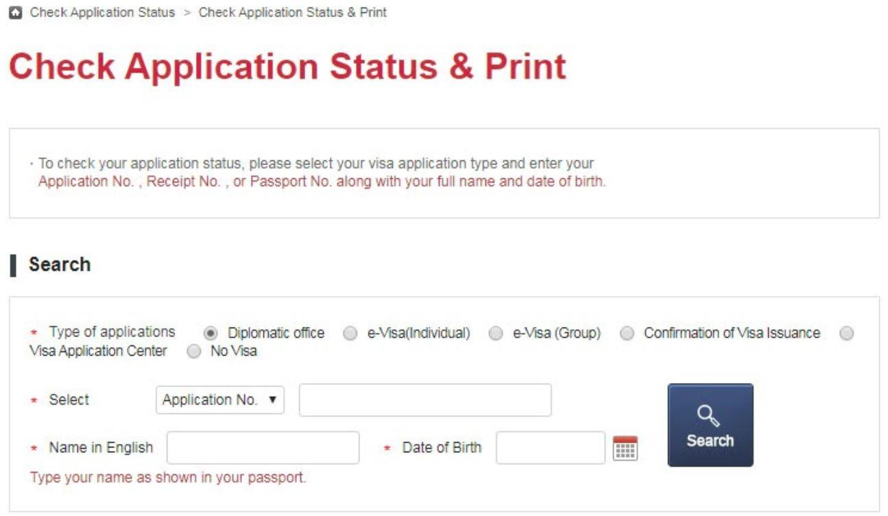 Hướng dẫn chi tiết kiểm tra kết quả visa Hàn Quốc