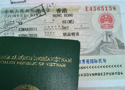 Tất tần tật thông tin bạn cần biết về visa Hong Kong