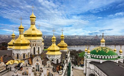 BÍ KÍP DU LỊCH UKRAINA